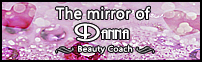 The Mirror Of Danna